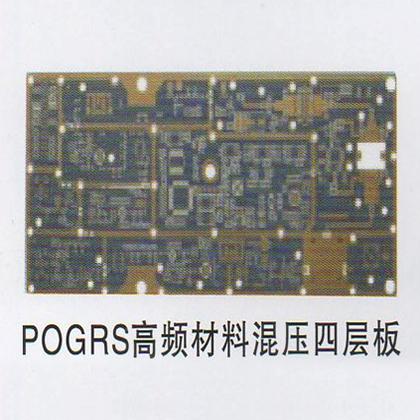 4L高频混压板